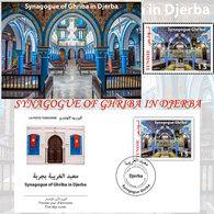 Tunisie 2019- La Synagogue De La Ghriba De Djerba Série(1v)+FDC+Carte Postale - Tunesië (1956-...)