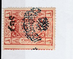 HEJAZ  STAMP   1925 2 P 0N 3p Saudi Arabia Optd With  Najad Sultanate Hand Stamp MINT - Saudi Arabia