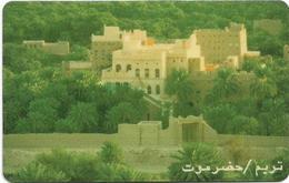 Yemen - TeleYemen - Autelca - Tarim, 1993, 80U, Used - Yemen