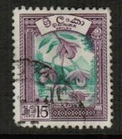 CEYLON  Scott # 242 VF USED (Stamp Scan # 505) - Sri Lanka (Ceylon) (1948-...)