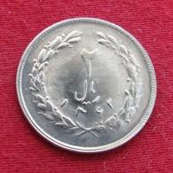 Iran 2 Rials 1983 / SH 1362 KM# 1233 Lt 143  Irão Persia Persien - Iran