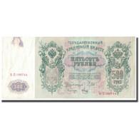 Billet, Russie, 500 Rubles, KM:14b, TTB - Russie