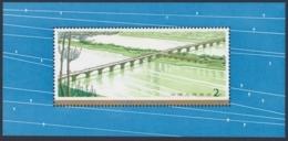 "CHINA1978, Block 14 ""Brücke über Hsiangkiang (Highway Arch Bridges)"", Postfrisch / Mint Never Hinged - 1949 - ... Repubblica Popolare"
