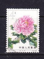 Chine  1964 Pivoines Oblitétées - China