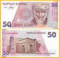 Kyrgyzstan 50 Som P-11 1994 UNC - Kyrgyzstan