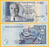 Mauritius 50 Rupees P-50e 2009 UNC - Mauricio