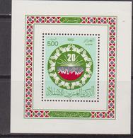 Algeria - 1982 Sheet MNH - Algeria (1962-...)