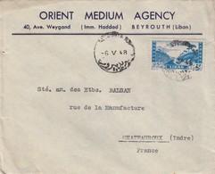 LETTRE .  LIBAN. 1948. 25P. ORIENT MEDIUM AGENCY. BEYROUTH POUR CHATEAU-RENAULT   / 2 - Liban
