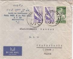 LETTRE .  LIBAN. 1960. 60P. PAUL WEIL & FILS. RECOMMANDE BEYROUTH POUR CHATEAUROUX   / 2 - Liban