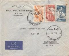 LETTRE .  LIBAN. 1958. 50P. PAUL WEIL & FILS. RECOMMANDE BEYROUTH POUR CHATEAUROUX   / 2 - Liban