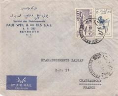 LETTRE .  LIBAN. 1959. 40P. PAUL WEIL & FILS. RECOMMANDE BEYROUTH POUR CHATEAUROUX   / 2 - Liban