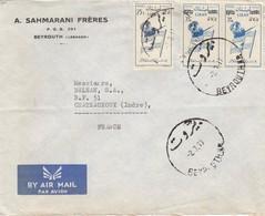 LETTRE .  LIBAN. 1960. 40P. A. SAHMARANI FRERES. RECOMMANDE BEYROUTH POUR CHATEAUROUX   / 2 - Liban