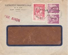 LETTRE . SYRIE. PAR AVION. 1964. 60P. ELECTRICITE ET TRANSPORTS D'ALEP SYRIE  / 2 - Syrie