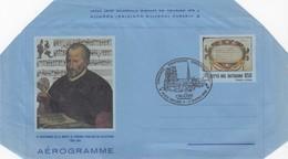 VATICAN -  AEROGRAMME GIOVANNI PIERLUIGI DA PALESTRINA - POSTE VATICANE 2-5.06.1995   / 1 - Entiers Postaux