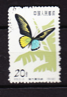 Chine  1963 Papillons - China
