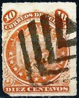 Bolivia 1887 - Mi 25 - YT 26 ( Coat Of Arms ) Eleven Stars - Bolivia