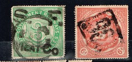Anciens Timbres à Identifier - Timbres