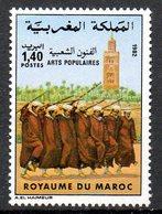 MAROC. N°925 De 1982. Arts Populaires. - Morocco (1956-...)