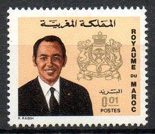 MAROC. N°655 De 1973. Roi Hassan II. - Morocco (1956-...)