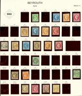 BEYROUTH : GC 5082 Sur 22 Timbres Dont N°12(scheller), 17, 27, 39, 48, 53 .... TB, B Ou Pd. - Frankrijk (oude Kolonies En Protectoraten)