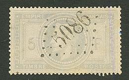 GALLIPOLI : GC 5086 Sur 5F EMPIRE (n°33). Léger Aminci. Signé BAUDOT. RARE. TTB. - Frankrijk (oude Kolonies En Protectoraten)