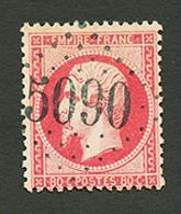 KERASSUNDE : GC 5090 Sur 80c EMPIRE (n°24). Superbe. - Frankrijk (oude Kolonies En Protectoraten)