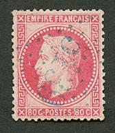 KUSTENDJE : GC 5139 Sur 80c EMPIRE (n°32). Certificat CALVES. TTB. - Frankrijk (oude Kolonies En Protectoraten)
