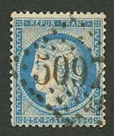 ORDOU : GC 5097 Sur 25c CERES (n°60). Signé SCHELLER. Superbe. - Frankrijk (oude Kolonies En Protectoraten)