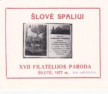 USSR Philatelic Exhibition Souvenir Sheet Silute Lithuania (hinged) 4 - 1923-1991 UdSSR