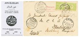 SYRIA - LEBANON : 1901 TURKEY 10p(x2) Canc. By Extremely Rare NEGATIV Cachet AYN ELSELAM (IFSILA Catalogue = RRR) On Car - Syrie
