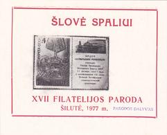 USSR Philatelic Exhibition Souvenir Sheet Silute Lithuania (hinged) 6 - 1923-1991 UdSSR