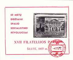 USSR Philatelic Exhibition Souvenir Sheet Silute Lithuania (hinged) 9 - 1923-1991 UdSSR