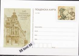 2019 140 Years Of Bulgarian Posts -   Postal Card  Bulgaria/ Bulgarie - Interi Postali