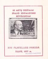 USSR Philatelic Exhibition Souvenir Sheet Silute Lithuania (hinged) 14 - 1923-1991 UdSSR
