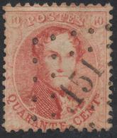 "Médaillon Dentelé - N°16 Obl Pt 151 ""Glons"". Superbe - 1863-1864 Medallions (13/16)"