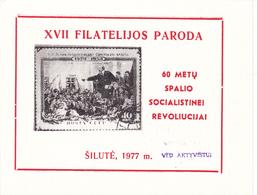 USSR Philatelic Exhibition Souvenir Sheet Silute Lithuania (hinged) 18 - 1923-1991 UdSSR