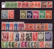 BULGARIA / BULGARIE - 1945 - Anne Comple ** Michel 468 - 515 - 57 Tim. + 2 Bl - Années Complètes