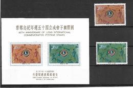 FOR002 - 1962 - CINA FORMOSA 42° ANNIV. DEL LIONS INTERNAZIONALE YVERT 423/424 E BF 12 - NUOVA! GOMMA INTEGRA MNH ** - Neufs