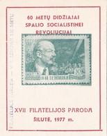 USSR Philatelic Exhibition Souvenir Sheet Silute Lithuania (hinged) 24 - 1923-1991 UdSSR
