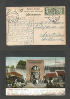 MARRUECOS - British. 1910 (18 Apr) BPO. Tangier - Netherlands (22 April) Ovptd Issue. Puerta Del Soco Grande. Color View - Morocco (1956-...)