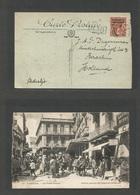 MARRUECOS - British. 1921 (3 Sept) BPO, Tangier - Netherlands, Haarlem. Fkd Local Ppc. Tanger Petit Socco. Lovely Item. - Morocco (1956-...)