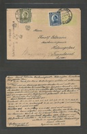 YUGOSLAVIA. 1923 (5 April) Ljubljana - Finland. 25c Green Stat Card + 2 Adtls, Cds. VF + Better Destination. - Non Classés