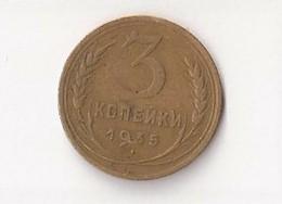 RUSSIE 3 Kopecks 1935 - Russie