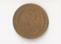 RUSSIE 3 Kopecks 1935 - Russia