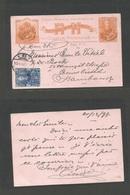 HAITI. 1899 (21 Dec) Jacmail - Germany, Hamburg (5 Jan 99) 2c Orange Stat Card + 1c Adtl, Cds. Fine. Serif Nº5. - Haiti