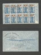 BOLIVIA. 1945 (10 Aug) La Paz - UK, Berks, Reading. Reverse Air Multifkd Envelope 3 Bs (x10) Block. - Bolivia