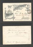URUGUAY. 1900 (25 Aug) Montevideo Local 2c Stationary Ilustrated Card Usage. VF. - Uruguay