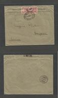 URUGUAY. 1895 (5 June) Paysandu - Switzerland, Lugano (28 June 95) Fkd Env / BOTICA SUIZA, Ovpt Cds. Fine. - Uruguay