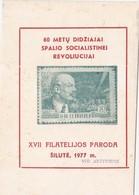 USSR Philatelic Exhibition Souvenir Sheet Silute Lithuania (hinged) 27 - 1923-1991 UdSSR