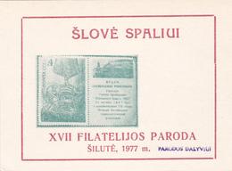 USSR Philatelic Exhibition Souvenir Sheet Silute Lithuania (hinged) 29 - 1923-1991 UdSSR